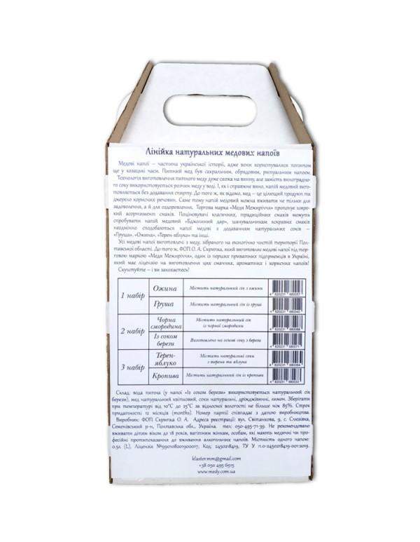 Лінійка медових напоїв (опт від 5 шт.)
