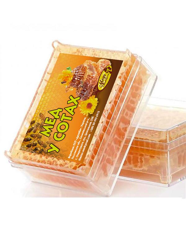 Стільниковий мед ( у міні-рамці ) квітковий.  (мед у сотах)